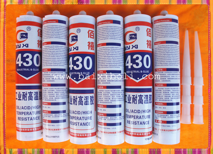 430工业耐高温胶